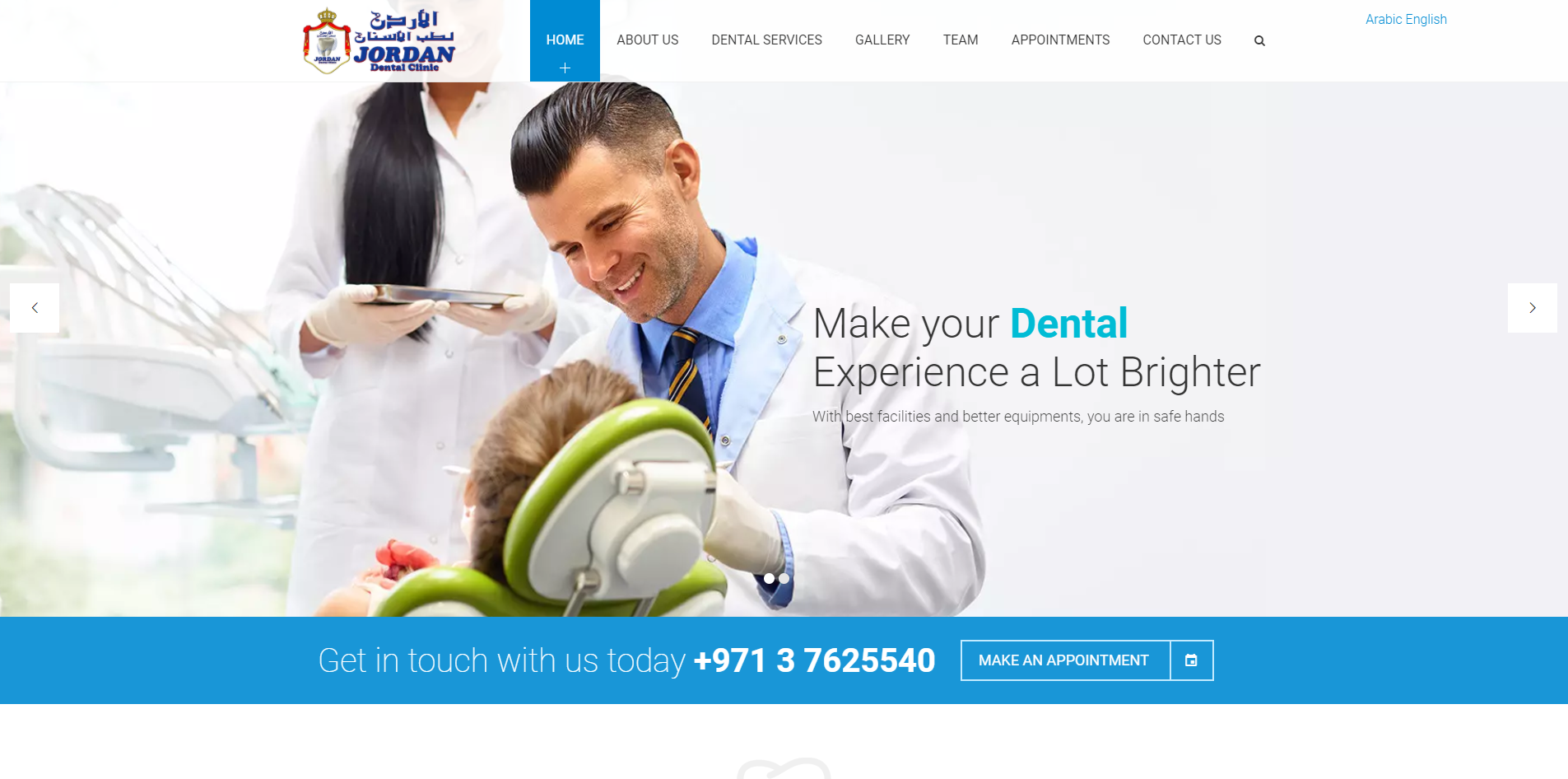 jordan-dental-clinic-portfolio