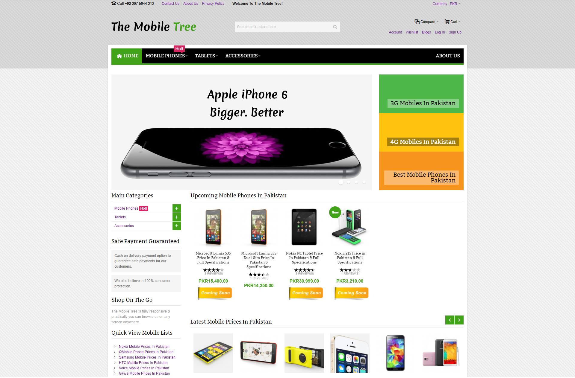The Mobile Tree